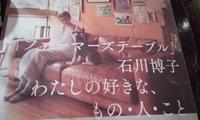『ファーマーズテーブル石川博子わたしの好きな、もの・人・こと』 - 手作りみつろう蜜蝋キャンドル|たかこのハーブ園