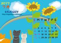 ぎんネコ☆はうすカレンダー7月 - ぎんネコ☆はうす