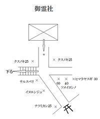 湯島御霊社 - 社叢見守り隊