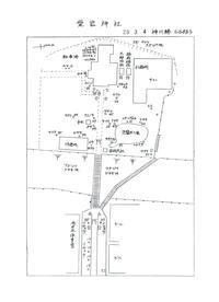 愛宕神社(東京都) - 社叢見守り隊