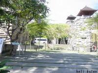 Maya Sanur Resort & Spa (マヤ サヌール リゾート&スパ) - バリブラン バりの月