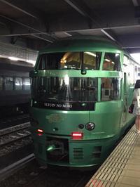 山口、九州の旅(6日目) - うりぼうニュース