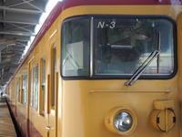 行くぜ!東北5日間の旅!~その3~ 東北横断乗り鉄編~ - 8001列車の旅と撮影記録