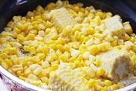 夏の薬膳ご飯~ヒゲ入りとうもろこしご飯ととうもろこしのヒゲの保存方法。 - スパイスと薬膳と。