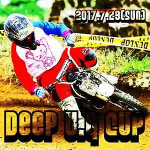 DeepU.Gカップ タイスケ発表 - DONMAI MAGAZINE