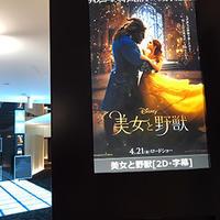 「美女と野獣」実写版映画2回目、ようやく冷静にあれこれ見られた。 - Isao Watanabeの'Spice of Life'.