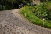暗峠~日本一の急坂やで~~2017-5/7-8:47 - ほぼ日本一周 ~原付きバイクでキャンプで巡ったlog~
