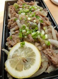 【7/3~8/31】ほっともっと肉と飯 SUMMER FESTIVAL W牛塩重【新発売】 - 食欲記
