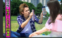 来週のスカッとジャパンに上田くんが出ます〜 - Sweet u*