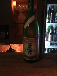札幌の日本酒バーもろはくで一人呑み - ぴっから~