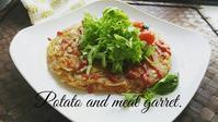 簡単じゃが芋とひき肉のガレット - 料理研究家ブログ行長万里  日本全国 美味しい話