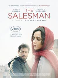 「セールスマン」 - ヨーロッパ映画を観よう!