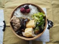 7/3(月)とりの黒酢照り焼き弁当 - ぬま食堂