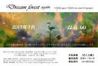 『Dream forest again』コンサート - AZの森