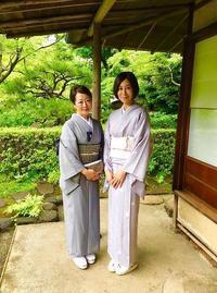 根津美術館で開催された宗和流茶会✨ - 八巻多鶴子が贈る 華麗なるジュエリー・デイズ