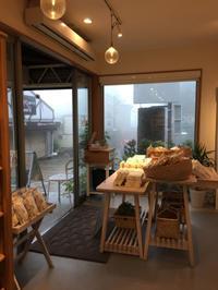 湯気と雨に包まれてます〜 - Yufuin-Table ときどき Beppu-Table Blog