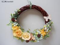 お誕生日プレゼントのリース☆ - お花とマインドフルネスな時間 ~花工房GreenBell~