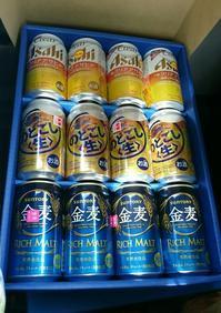 本日ビール配達人 - 好きが・いっぱい貼り絵「ペーパーコラージュ作家」*浮嵯「うさ」のブログ