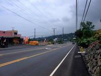 アメリカ独立記念日の思い出   on  ハワイ島 2008 - Hawaiian LomiLomi サロン  華(レフア)邸