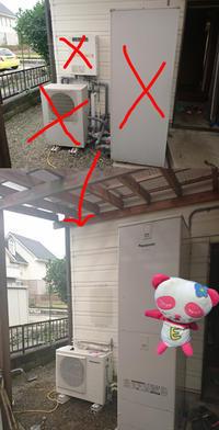 あんまり見たことないな - 西村電気商会|東近江市|元気に電気!