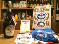 本日7/5(水)〜シュナイダー祭り開催‼️日本初上陸記念 - AMBER'S LIFE 琥珀色の生活 仙台国分町で、ドイツビールやベルギービールを飲むならアンバーロンド