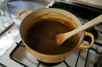 梅酒の梅でジャム作り - ほのぼのはうす