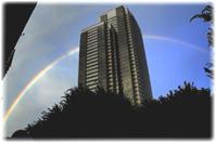 虹と日食、そして金環蝕~過去のニッキから~ - nazunaニッキ