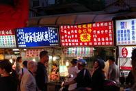 台湾華語と繁体字を勉強するために練習帳を買いました - ヒゲじいの台湾一人旅