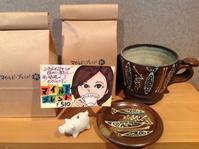 焙煎したてのCOFFEEをどうぞ!7月 - MOTTAINAIクラフトあまた 京都たより