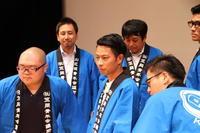 笠岡よっちゃれPR - 2017年度 笠岡青年会議所
