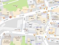 萬豐家居百貨@皇后大道西・西環 - 菜譜子的香港家常 ~何も知らずに突撃香港~