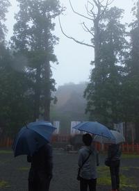 山形パワースポット巡り羽黒山三神合祭殿 - 井ノ中カワズの井戸端ばなし