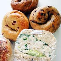 夏だけのSPECIAL OZO BAGEL - パンある日記(仮)@この世にパンがある限り。