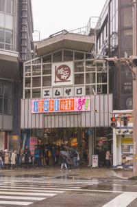 金沢、近江市場商店街。 - 風じゃ~