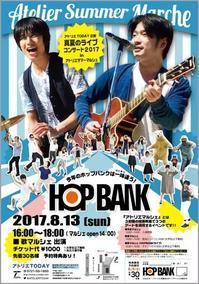 予約先着30名様!HOPBANKライブ2017開催決定! - 大阪の絵画教室 アトリエTODAY
