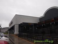 6月の月例女子会-Food Terminal, Chamblee - アメリカ南部の風にふかれて
