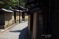 そして武家屋敷跡 - ある日の足跡