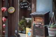 ある日の奈良町 - TAKE IT EASY