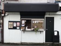 7月6日木曜日です♪ - 上福岡のコーヒー屋さん ChieCoffeeのブログ