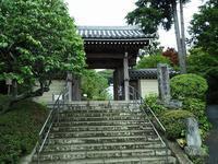 鎌倉浄妙寺 - そのひそのとき