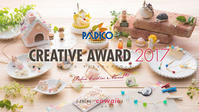 PADICO Creative Awardのお知らせです。 - apple head