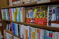 きれいな古本は好きですか。 - 不二書店ゆるゆる日誌