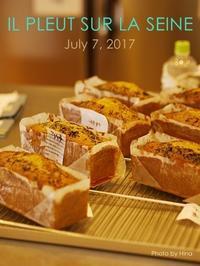イルプルーの紅茶パウンドレッスン - Cucina ACCA