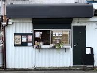 7月7日金曜日です♪ - 上福岡のコーヒー屋さん ChieCoffeeのブログ