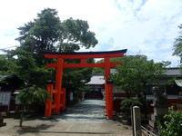 日本遺産絶景の宝庫和歌の浦2 - 名勝和歌の浦 玉津島保存会