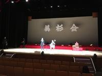比気由美子先生 - 津軽三味線奏者・踊正太郎オフィシャルブログ