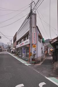 島根県。「太田市」 - 風じゃ~