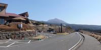骨折の前日)鹿児島空港から霧島山周辺を巡回 - アキバというより外神田