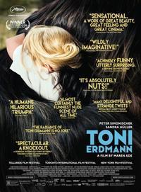「ありがとう、トニ・エルドマン」 - ヨーロッパ映画を観よう!