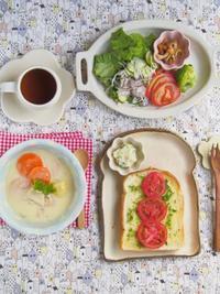 シチューの朝ごはん - 陶器通販・益子焼 雑貨手作り陶器のサイトショップ 木のねのブログ